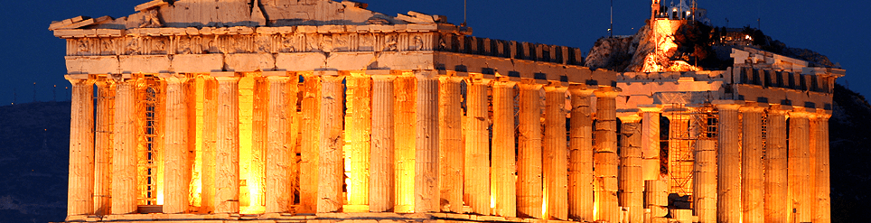 Car rental Athens Peristeri