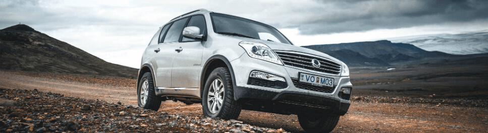Sixt Car Rental Iceland Customer Service